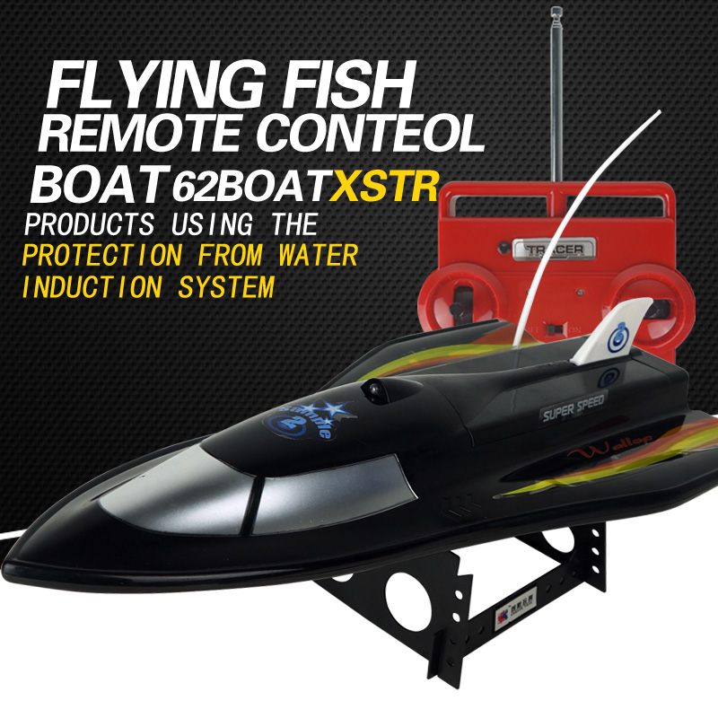 2016 New High Power Water overlord Rc Boat Precision waterproof Speedboat Cooling Device Rc Ship for kids best rc toys vs wl911 happy cow 777 218 mini rc speedboat racing boat yacht model rtg