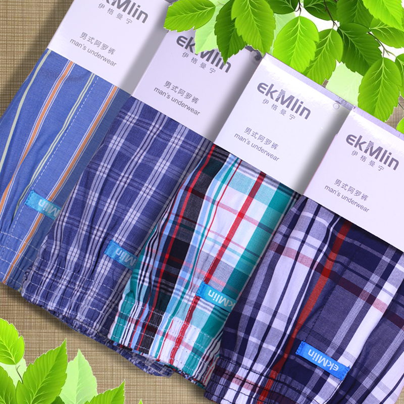 High Quality ! EkMlin Brand 4-Pack Men's  Boxer Shorts Woven Cotton 100%  Plaid 50s Combed Yarn Male Underpant  Loose Breathable