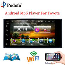 """Podofo Android 7 """"Autoradio 2 Din di Navigazione GPS Per Auto Radio Multimedia Video Player Buletooth Specchio di Collegamento Stereo Auto Per toyota"""