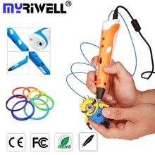 Wysokiej jakości 3d drukowanie pen1.75mm abs/pla smart 3d pen drawing pen + darmowe żarnik + adapter kreatywny prezent dla dzieci projekt malarstwo