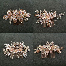SLBRIDAL Handmade Rose Gold Crystal Rhinestones Pearls Flower Wedding Hair Comb Bridal Headpieces Accessories Women Jewelry