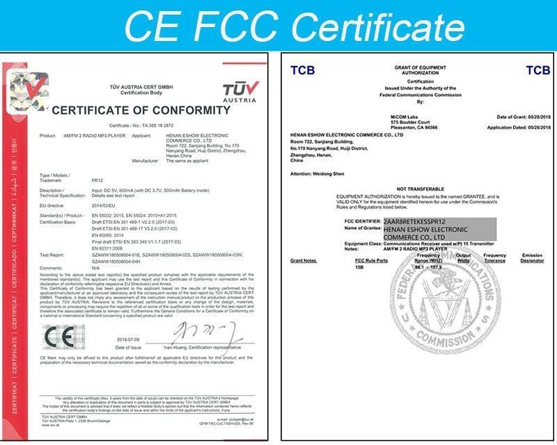 CE-FCC