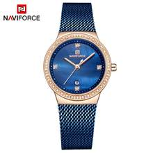 NAVIFORCE Fashion Brand Female Quartz Watch Stainless Steel Mesh Belts Elegant Ladies Watches Creative Luxury Dial Reloj Mujer(China)