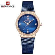 NAVIFORCE moda marka kobieta kwarcowy zegarek siatka ze stali nierdzewnej pasy eleganckie panie zegarki kreatywny luksusowy Dial Reloj Mujer