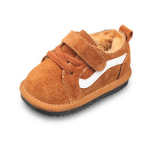 XQT.GZ Winter Cotton Shoes Infant Boy Shoes Baby Girl Shoes Plush Inside Fashion Baby Footwear Brown Color Baby Shoes