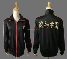 Iwatobi Swim Club school uniform costume Rin Matsuoka Deluxe Edition Uniform Jacket Cosplay with Samezuka Academy Logo