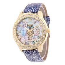 2017 печать моды кожа часы женщины сова pattern алмазы повседневная наручные часы высокого качества часы relogio feminino ceasuri
