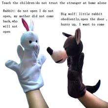 Фотография 1Pcs wolf sheep rabbit animals Plush Toy large hand Puppet Teach the children do not trust stranger at home alone puppet theater