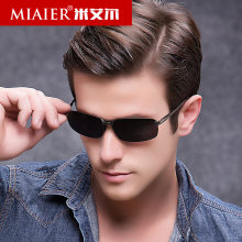 2017 MIAIER Brand Polarized Sunglasses Men New Style Sunglasses Aluminum-magnesium Alloy Frame Glasses Driver Out 4 Colors