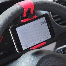 Supporto Del Telefono dellautomobile Supporto Volante Bike Clip di Montaggio Auto di Fissaggio Del Supporto Per il iphone 7 Plus Samsung S9 Più Xiaomi 8 9 di ricarica