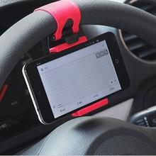 自動車電話ホルダースタンドステアリングホイールバイククリップマウント自動ファスナーホルダー iphone 7 プラスサムスン S9 プラス Xiaomi 8 9 充電