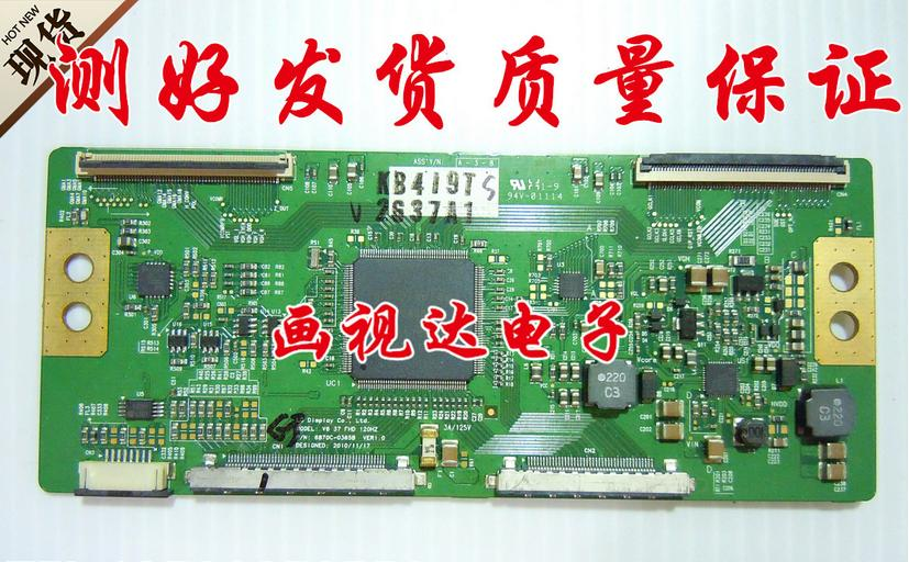 все цены на  6870c-0365b logic board CONNECTOR NOCABLE  онлайн