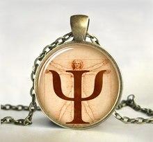 Psy Vitruvian Man Necklace
