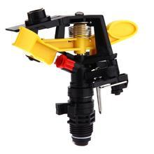 360 Degrees Rotatable Sprinkler Rocker Arm Irrigation Water Spray Nozzle Garden Installation Water-saving Tool