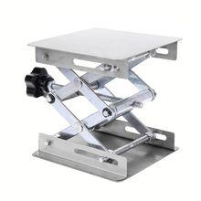Лабораторная подъемная платформа, стойка, ножничный домкрат, скамейка, подъемный стол, лаборатория 100x100 мм, нержавеющая сталь, для научных экспериментов