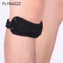 FLYBAZZZ New Elastic Adjustable Knee Support Brace Mountain Hiking Leg Guard Patella Sport Gym Outdoor Padded Hot Sale Protector