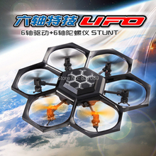 2015 New X45 2.4G 6-axis UFO RC Quadcopter 3D Flying RC helicopter remote control toy free shipping RC drone vs X5C stock