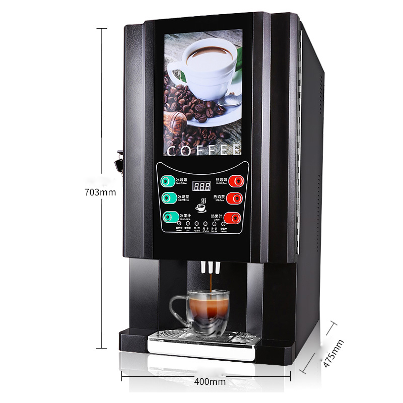 33 Sc Instant Coffee Maker Commercial Automatic Juice Milk Tea In One Machine Hot And Cold Drinks Makers From Home