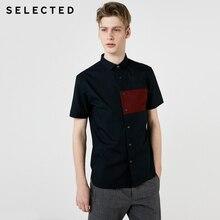 נבחר גברים של קיץ ניגודיות צבע עסקי מזדמן קצר שרוולים חולצה S