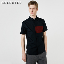 SELECTED Mens Summer Contrast Color Business Casual Short sleeved Shirt S