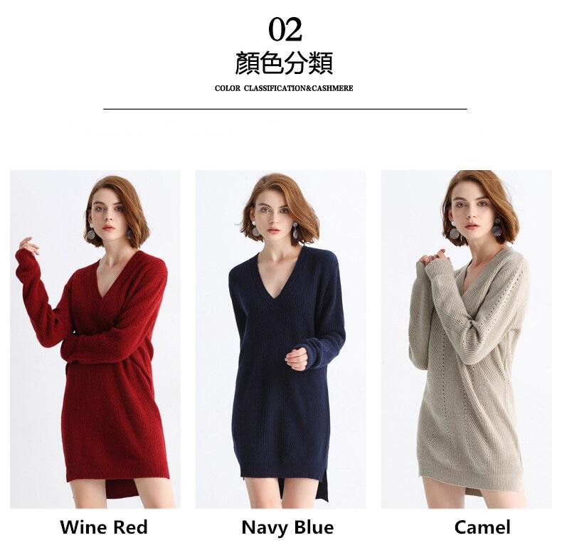Long Chandails navy Femmes Femelle Mode Lâche 2018 Camel Laine D'hiver Neck Red V Occasionnel Blue Tricoté Solide De Robe Pulls Cachemire Jech wine 1XxtYCq