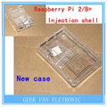 Raspberry Pi B + Raspberry Pi 2 / B + Universal ABS injection shell multicolor