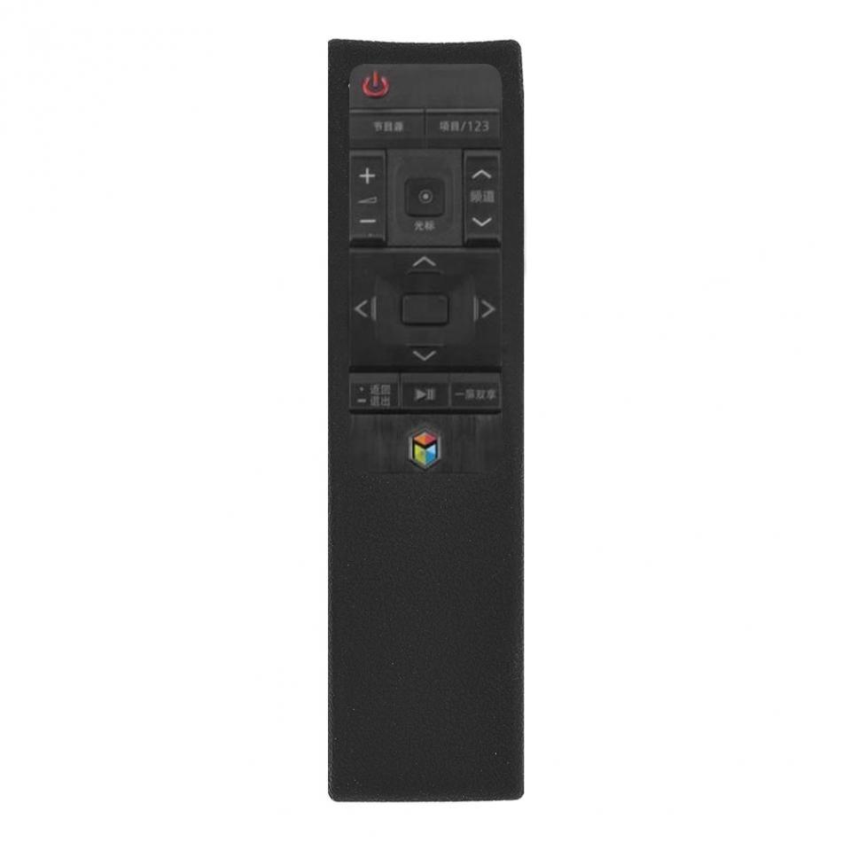 VBESTLIFE Shockproof Protective Silicone Cover Case for Samsung BN59-01220G TV Remote Black
