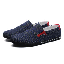 Hemp Shoes for Men 2019 Spring Summer Breathable Fashion Weaving Woven Men Casual Flat Shoes Loafers Sneakers Men Trainers hot sale men shoes spring summer breathable fashion woven espadrilles men casual shoes loafers comfortable mocassins