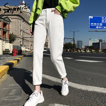 100%cotton White Jeans Women High Waist Harem Mom Jeans spring 2019 new plus size black women jeans denim pants beige blue
