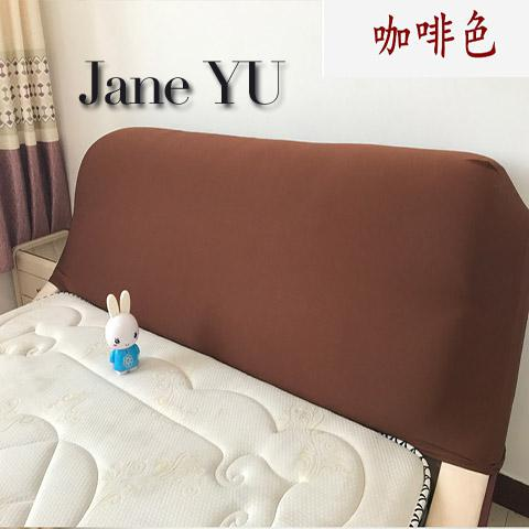 JaneYU Universal elastic all-inclusive bed cover dust European curved soft bag back protective fabric