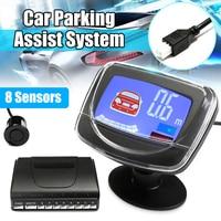 Waterproof 8 Sensors Car Parking Sensor System LCD Display Monitor Auto Reverse Backup Radar Assistant Buzzer Alarm Detector