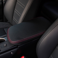 Leather Central Armrest Storage Box Protection Sleeve decoration for Lexus NX 300h 200t 200 Car interior accessories
