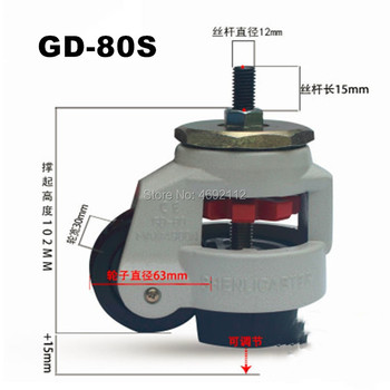 4 PCS GD-80S adjustable leveling caster wheels heavy duty retractable casters for equipment