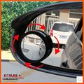 Auto Review Small Round Car Vehicle Mirror Blind Spot Mirror Wide-angle Lens 360 Degrees Adjustable Rear View Auxiliary Mirror