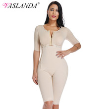 VASLANDA PLUS ขนาด FAT Burning Body Shaper Slimming Bodysuits เอวเทรนเนอร์ Shapewear BUTT Lifter สายรัด(China)