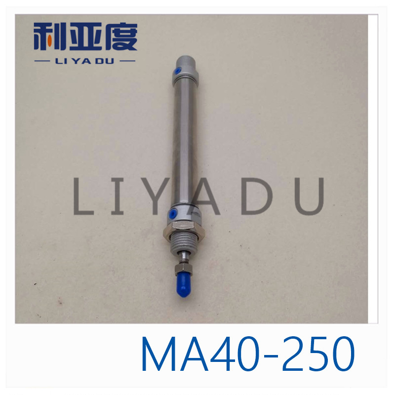 MA series MA40-250 stainless steel cylinder MA40X250 miniature 40mm Bore 250mm StrokeMA series MA40-250 stainless steel cylinder MA40X250 miniature 40mm Bore 250mm Stroke
