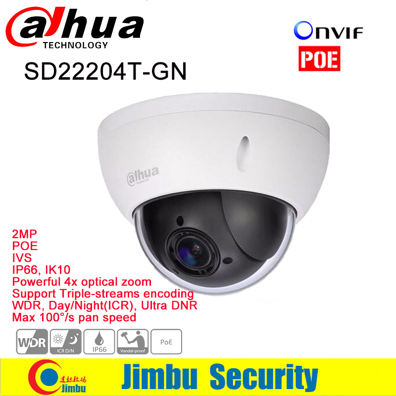 US $122 84 17% OFF|Dahua PTZ camera IP Camera PTZ SD22204T GN POE 2 MP dome  Full HD Network Mini Dome 4x optical zoom IP66 IK10 IVS WDR-in