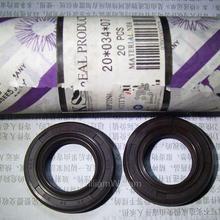 Запчасти для Yamaha подвесной мотор 2 тактный 30 hp пропеллер сальник вала для/номер 1: 93101-20M07