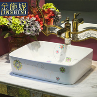 Gold jingdezhen ceramic art bathroom table basin wash basin square multicolour flower