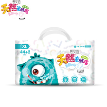 Baby Diapers Size XL 44+2 Pcs Ultra-Thin Dry Breathable Pull-On Pants Infant Toddler Nappies Newborn Disposable Training