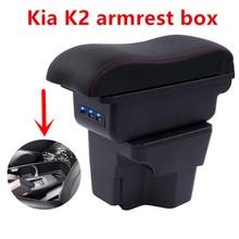 Для Kia Rio III подлокотник коробка Kia Rio 3 центральный магазин содержание коробка подстаканник 2012-2016 автомобильные аксессуары для модернизации