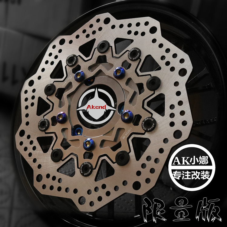 Motorcycle Scooter Brake Disc Disk Rotor 260mm With Gasket(make It 3 Hole/70mm Hole To Hole) For Yamaha Scooter Cygnus Modify keoghs motorcycle hydraulic brake system 4 piston 100mm hf2 brake caliper 260mm brake disc for yamaha scooter cygnus x modify
