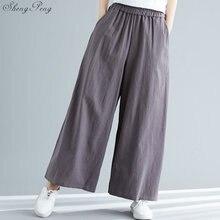 Льняные брюки женская льняная одежда для женщин эластичная талия Удобные однотонные широкие белые льняные брюки свободный размер V1445