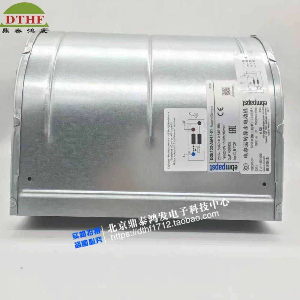 ebm-papst D2E133-AM47-01 Turbo fan frequency converter fan AC 230V 0.84/0.88A 190/200W 171X180X215mm ebm papst a4d450 ap01 02 ac 230v 400v 0 48a 0 53a 200w 285w 450x450mm outer rotor fan