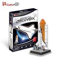 Çocuklar favori oyuncak hediye Yeni varış 3d kağıt bulmaca modeli p601h uzay mekiği keşif zeplin ücretsiz kargo