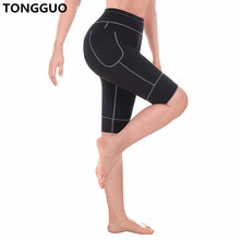 TONGGUO Slimming Shorts for Womens Neoprene Control Pants High Body Shapers Reducing Bottom Wear Waist Trainer Workout Shapewear
