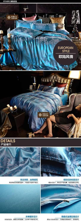 Unihome Luxury jacquard satin cotton/silk BEDDING bedding set /duvet cover SET /bed sheet /comforter set