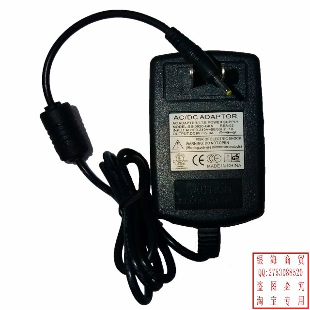 Tablet charger n80 newman a1 a6 s7 m19 khanazir m7 9v2a power supply