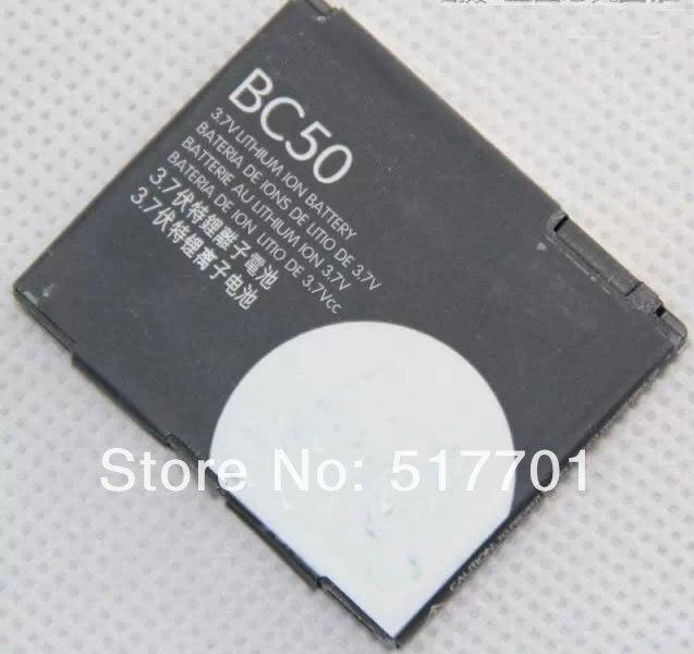 ALLCCX haute qualité mobile téléphone batterie BC50 pour Motorola AURA W165 V3x VE66 ZN200 Z3 Z6 C257 C261 E690 EM35 K1 W220M Z1