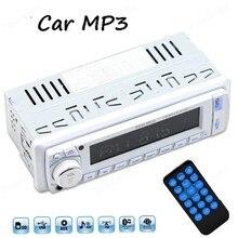 Reproductor de MP3 12 V Coche sintonizador de Radio FM de Alta Fidelidad Estéreo bluetooth Aux entrada de audio 8860 1 DIN